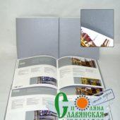 phoca_thumb_l_Печать-брошюр-фото-15
