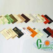 phoca_thumb_l_04-визитки