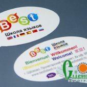 phoca_thumb_l_06-визитки