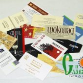 phoca_thumb_l_07-визитки