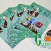 phoca_thumb_l_1-сувенирные-марки