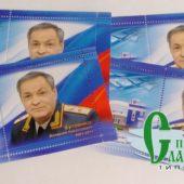 phoca_thumb_l_10-сувенирные-марки