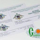 phoca_thumb_l_11-визитки