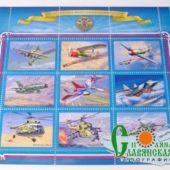 phoca_thumb_l_11-сувенирные-марки