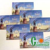 phoca_thumb_l_13-сувенирные-марки