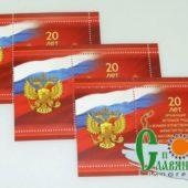 phoca_thumb_l_14-сувенирные-марки