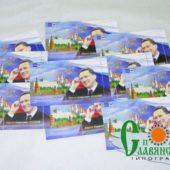 phoca_thumb_l_16-сувенирные-марки