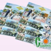 phoca_thumb_l_17-сувенирные-марки