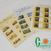 phoca_thumb_l_2-сувенирные-марки