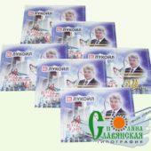 phoca_thumb_l_21-сувенирные-марки