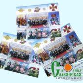 phoca_thumb_l_23-сувенирные-марки