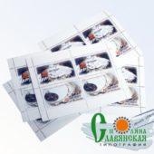 phoca_thumb_l_27-Сувенирные марки