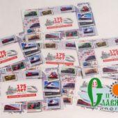 phoca_thumb_l_9-сувенирные-марки